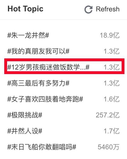 Cậu bé 12 tuổi mỗi ngày đều làm cơm cho cả nhà nhưng thi Toán chỉ có 1 điểm đang gây sốt MXH Trung Quốc - Ảnh 3.