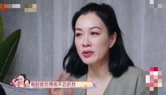 'Bom sex' gốc Việt khóc vì bị chồng kém 12 tuổi lạnh nhạt sau kết hôn - Ảnh 1.