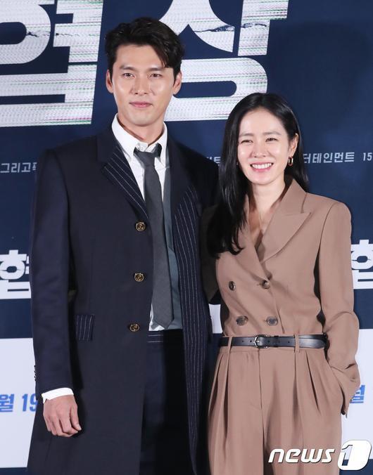 Son Ye Jin - Hyun Bin vào vai nữ thừa kế và quân nhân trong phim của biên kịch Vì sao đưa anh tới - Ảnh 7.