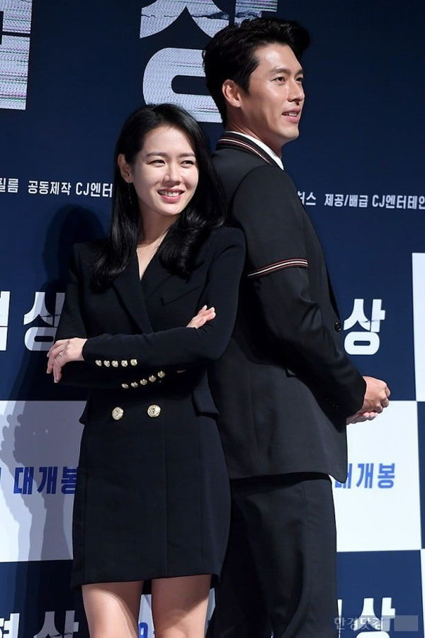 Son Ye Jin - Hyun Bin vào vai nữ thừa kế và quân nhân trong phim của biên kịch Vì sao đưa anh tới - Ảnh 1.