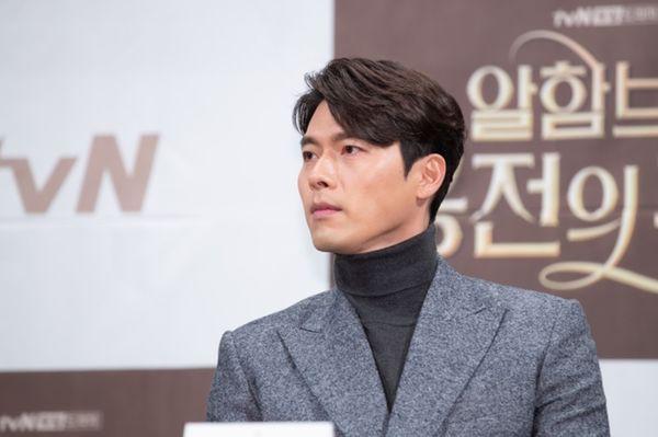 Son Ye Jin - Hyun Bin vào vai nữ thừa kế và quân nhân trong phim của biên kịch Vì sao đưa anh tới - Ảnh 5.