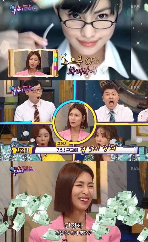 So Ji Sub, Gong Yoo và Jo In Sung đều từng qua tay kiều nữ này, quả là cái tên vàng trong làng đầu thai! - Ảnh 10.