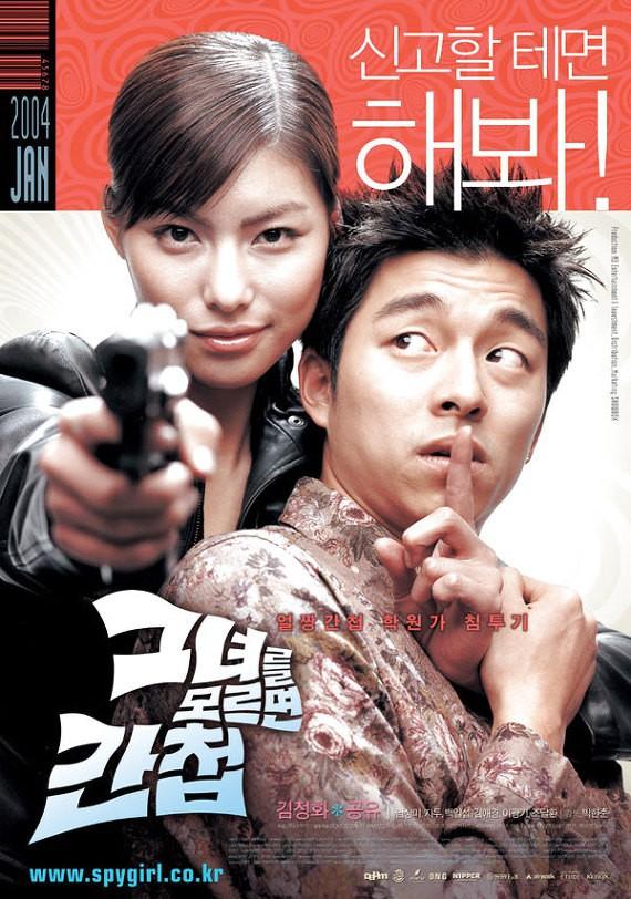 So Ji Sub, Gong Yoo và Jo In Sung đều từng qua tay kiều nữ này, quả là cái tên vàng trong làng đầu thai! - Ảnh 5.