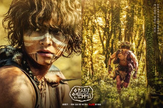 Jang Dong Gun, Song Joong Ki thần thái ngời ngời trong khi diễn viên nữ đẹp hết phần thiên hạ ở poster phim mới - Ảnh 2.