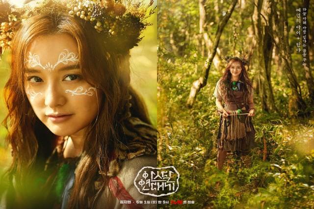 Jang Dong Gun, Song Joong Ki thần thái ngời ngời trong khi diễn viên nữ đẹp hết phần thiên hạ ở poster phim mới - Ảnh 3.