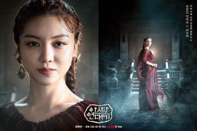 Jang Dong Gun, Song Joong Ki thần thái ngời ngời trong khi diễn viên nữ đẹp hết phần thiên hạ ở poster phim mới - Ảnh 4.
