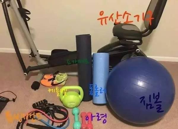 Từ 70kg xuống 47kg, cô nàng người Hàn gây bất ngờ vì kế hoạch tự lấy lại vóc dáng sau sinh tại nhà quá hoàn hảo - Ảnh 13.