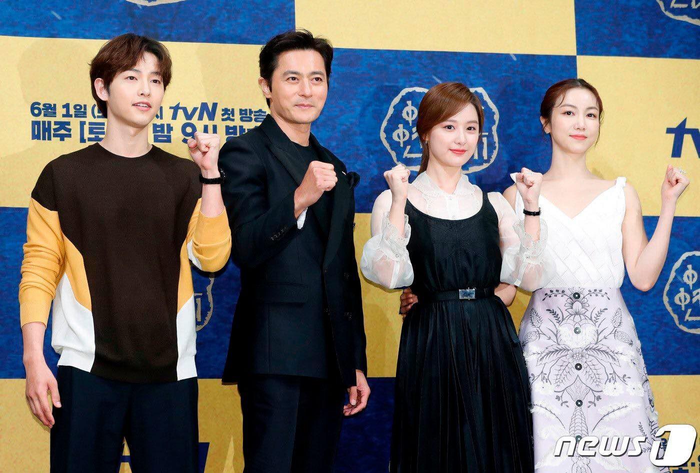 Dính nghi án ngoại tình với Kim Ok Bin, Song Joong Ki hạn chế đứng gần cô trong họp báo - Ảnh 3.