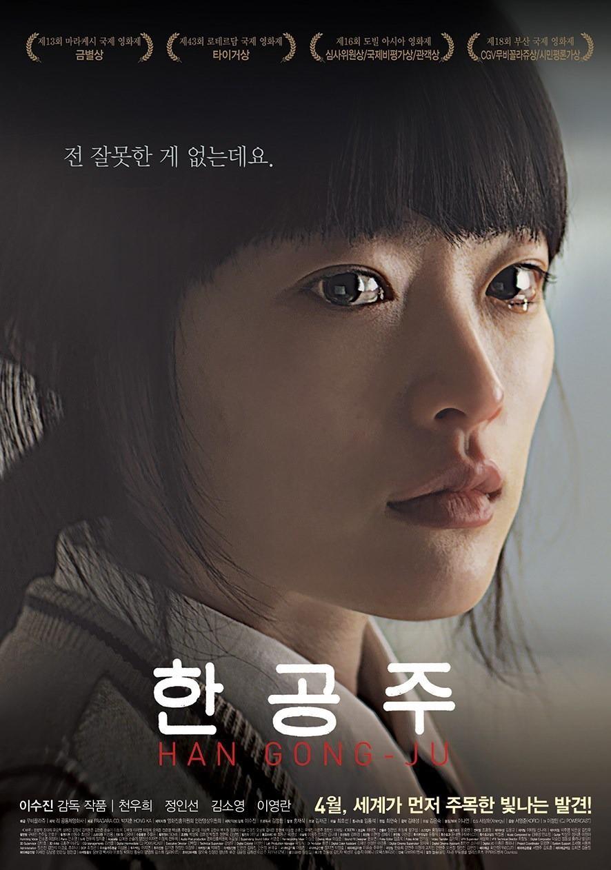 SBS khơi lại vụ nữ sinh 14 tuổi bị 41 nam sinh cưỡng bức ở Hàn Quốc: Công lý có đứng về phía nạn nhân sau 15 năm tủi nhục? - Ảnh 9.