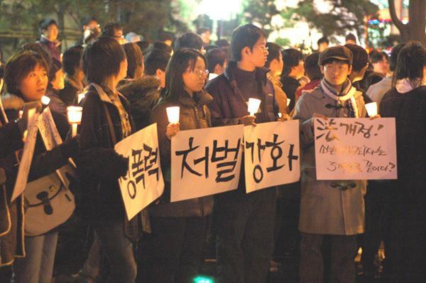 SBS khơi lại vụ nữ sinh 14 tuổi bị 41 nam sinh cưỡng bức ở Hàn Quốc: Công lý có đứng về phía nạn nhân sau 15 năm tủi nhục? - Ảnh 6.