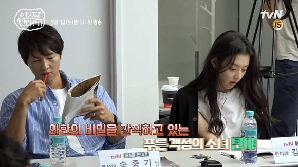 """Song Joong Ki bất ngờ khoe nhẫn cưới sau tin đồn ngoại tình, ngay trong buổi đọc kịch bản với mỹ nhân bị nghi là """"tiểu tam"""" - Ảnh 5."""