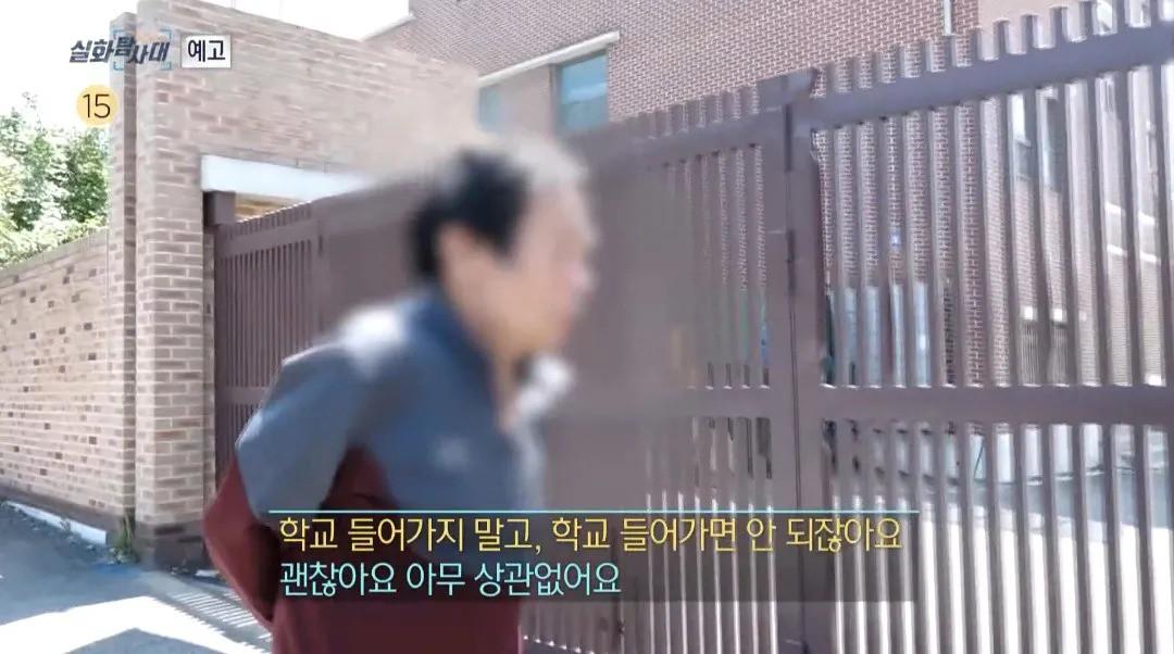 Phỏng vấn vợ tên ấu dâm vụ bé Na Young: Bênh vực tội ác của chồng, khẳng định không ly hôn và chẳng quan tâm đến việc sống gần nạn nhân - Ảnh 4.