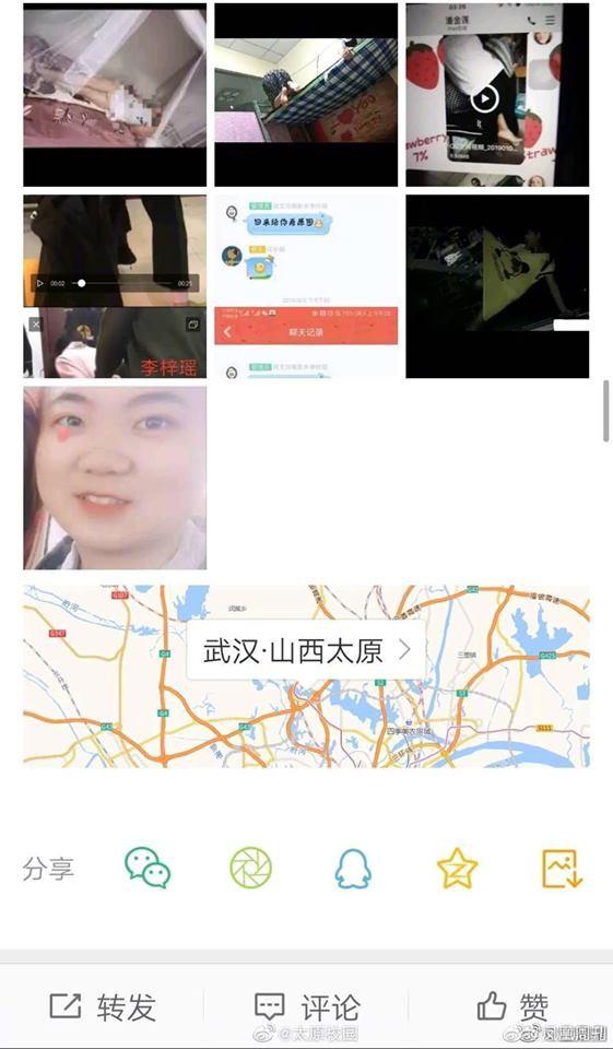 Thực hư chuyện nữ sinh bị bạn cùng phòng bạo hành thể xác lẫn tinh thần, xúc phạm bằng biệt danh Phan Kim Liên, tung ảnh khỏa thân lên nhóm chat - Ảnh 7.