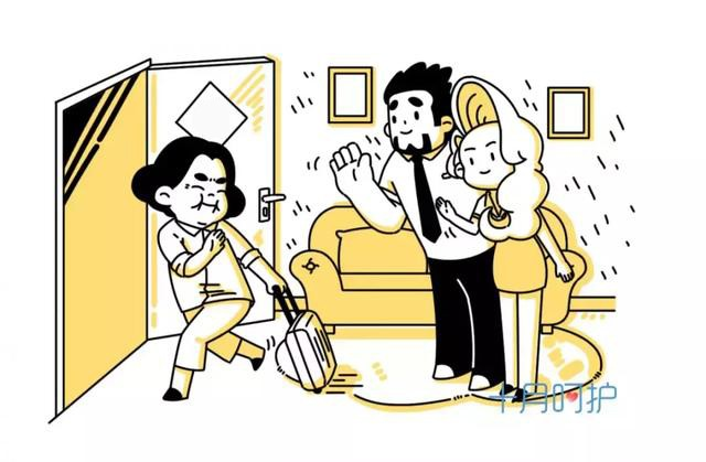 Những người phụ nữ thời nay nếu trở thành mẹ chồng, họ sẽ đối xử với con dâu thế nào? - Ảnh 1.