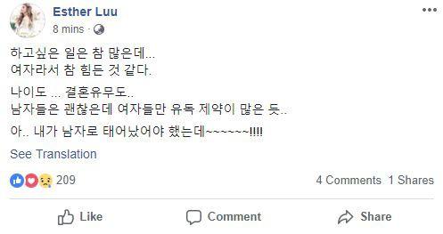 Sau khi phủ nhận chuyện có bầu, Hari Won bất ngờ tâm sự buồn: Đáng lẽ tôi nên là một người đàn ông mới đúng  - Ảnh 2.