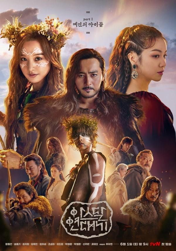 """Điểm qua 3 lý do khiến """"Arthdal Chronicles"""" của Song Joong Ki là bộ phim đáng xem trong mùa hè này - Ảnh 1."""