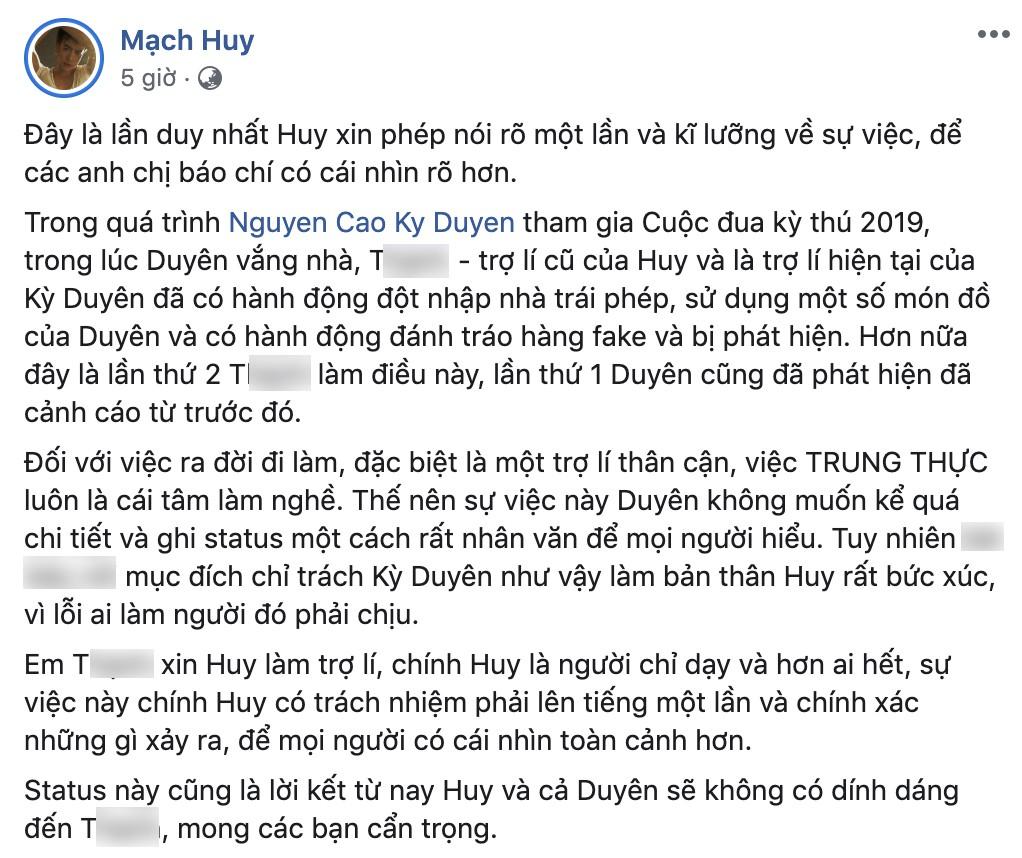 Mạch Huy