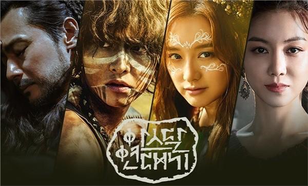 """Điểm qua 3 lý do khiến """"Arthdal Chronicles"""" của Song Joong Ki là bộ phim đáng xem trong mùa hè này - Ảnh 8."""