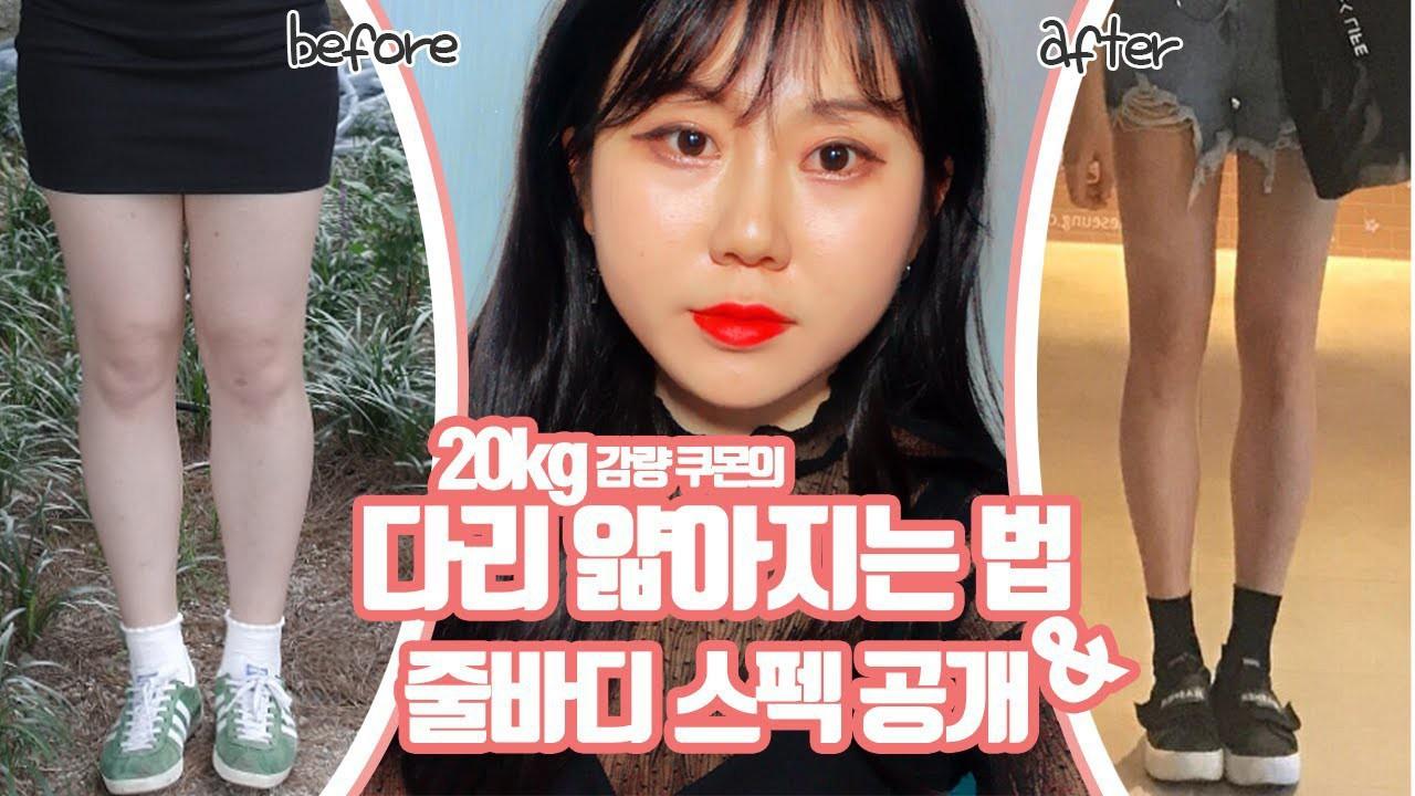 """Những màn Before - After """"siêu đỉnh"""" từ gái Hàn: giảm được 10 - 20kg là chuyện quá bình thường - Ảnh 14."""