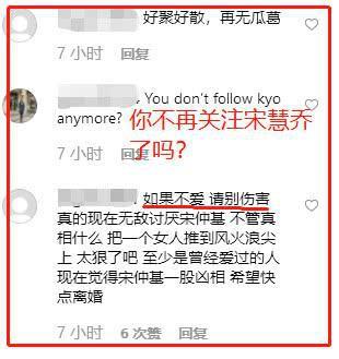 """Cả gia đình Song Joong Ki """"đồng tâm hiệp lực"""" xóa bỏ con dâu cũ Song Hye Kyo, hành động của người anh trai khiến ai cũng sốc - Ảnh 4."""