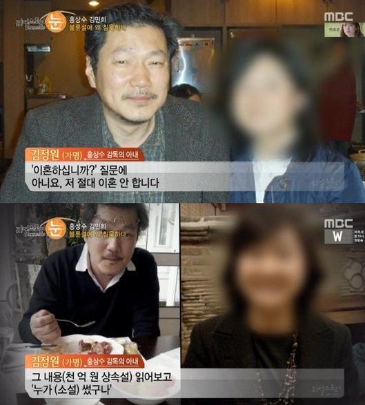 """Kim Min Hee và đạo diễn già Hong Sang Soo: Cặp đôi """"ngoại tình"""" bị nước Hàn ghét bỏ tự làm phim khóc cuộc tình mình? - Ảnh 4."""