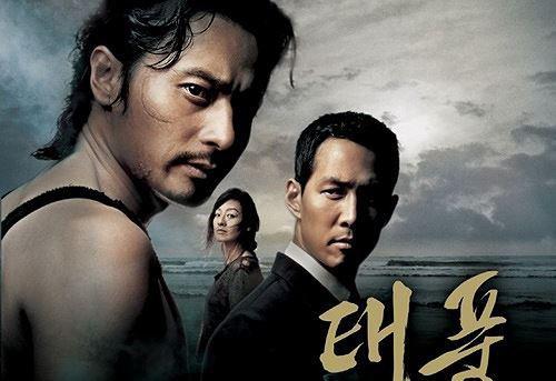"""Khi 2 quý ông """"đã vợ"""" Jang Dong Gun và Song Joong Ki đại chiến: Thành công từ sự nghiệp đến """"tội đồ"""" cướp đi quốc bảo xứ Hàn! - Ảnh 8."""