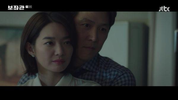 Sau khi đệ đơn ly hôn với Song Hye Kyo, rating phim 'Arthdal Chronicles' của Song Joong Ki giảm xuống thấp kỷ lục - Ảnh 3.