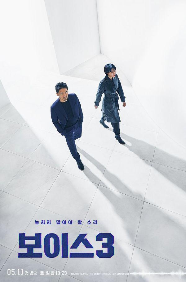 Sau khi đệ đơn ly hôn với Song Hye Kyo, rating phim 'Arthdal Chronicles' của Song Joong Ki giảm xuống thấp kỷ lục - Ảnh 4.