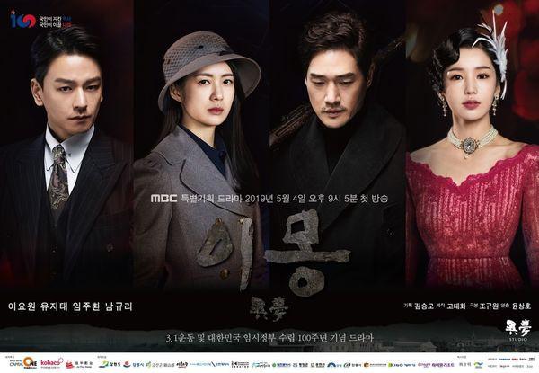 Sau khi đệ đơn ly hôn với Song Hye Kyo, rating phim 'Arthdal Chronicles' của Song Joong Ki giảm xuống thấp kỷ lục - Ảnh 7.