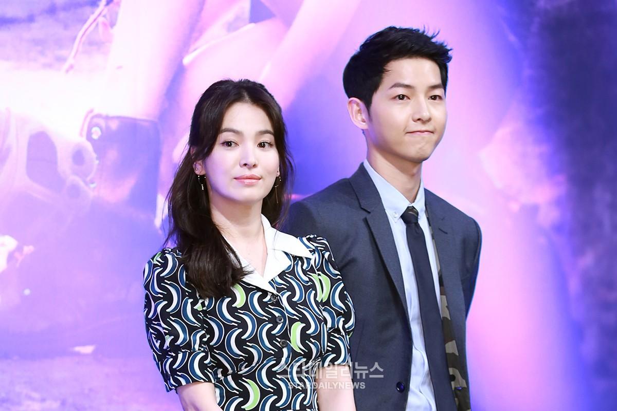 images1980139_song_joong_ki_song_hye_kyo_star_daily_news_1497864492067