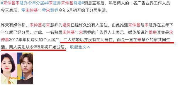 Tiết lộ cực sốc về sự thật con người Song Joong Ki: Những lời nói dối và chuyện ăn bám Song Hye Kyo? - Ảnh 4.