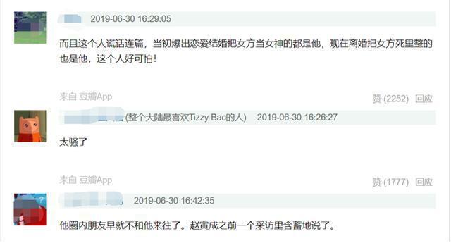 Tiết lộ cực sốc về sự thật con người Song Joong Ki: Những lời nói dối và chuyện ăn bám Song Hye Kyo? - Ảnh 7.