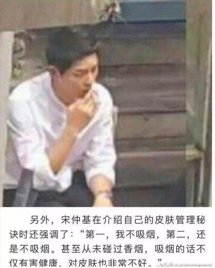 Tiết lộ cực sốc về sự thật con người Song Joong Ki: Những lời nói dối và chuyện ăn bám Song Hye Kyo? - Ảnh 8.