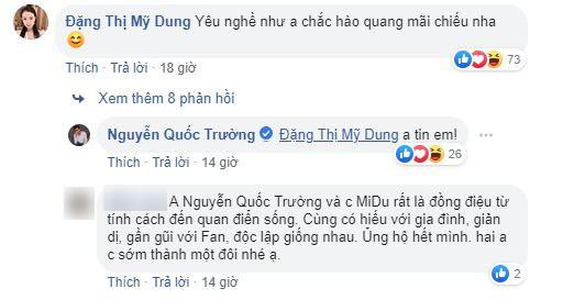 MD QT 1