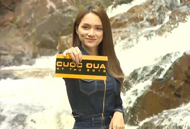 Host Hương Giang