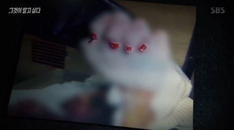 """Vụ án """"móng tay sơn đỏ"""" gây xôn xao Hàn Quốc 16 năm: Nữ sinh mất tích trên đường về nhà, chết lõa thể trong đường ống nước cách nhà 6km - Ảnh 3."""