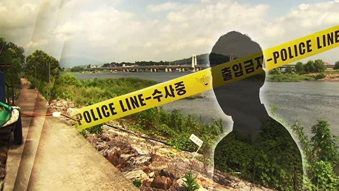 Tìm thấy thi thể không đầu trên sông Hàn nghi liên quan đến vụ án giết người phân xác tàn độc, vài ngày sau hung thủ bất ngờ đến tự thú - Ảnh 1.