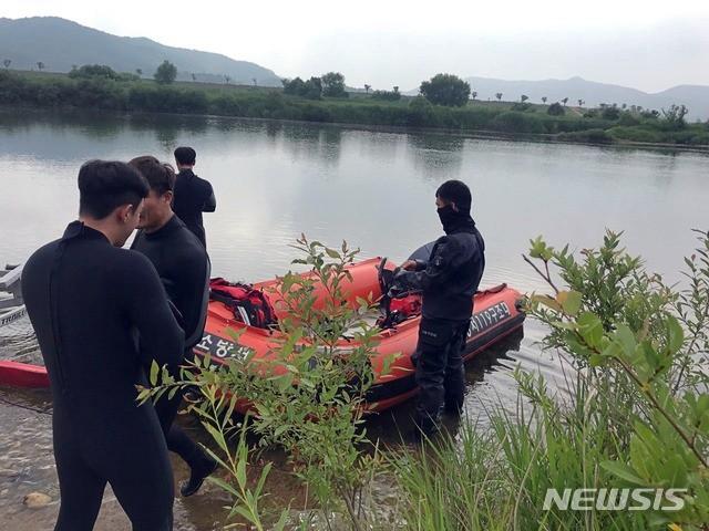 Tìm thấy thi thể không đầu trên sông Hàn nghi liên quan đến vụ án giết người phân xác tàn độc, vài ngày sau hung thủ bất ngờ đến tự thú - Ảnh 3.