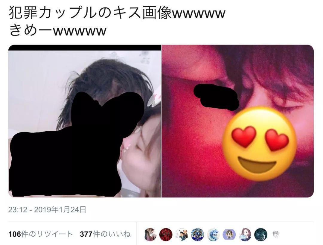 VI-RÚTNgười phụ nữ 22yo gặp gỡ chàng trai 12yo trong trò chơi di động, chàng trai bỏ nhà ra đi để quan hệ tình dục với cô ấy - Ảnh 1.