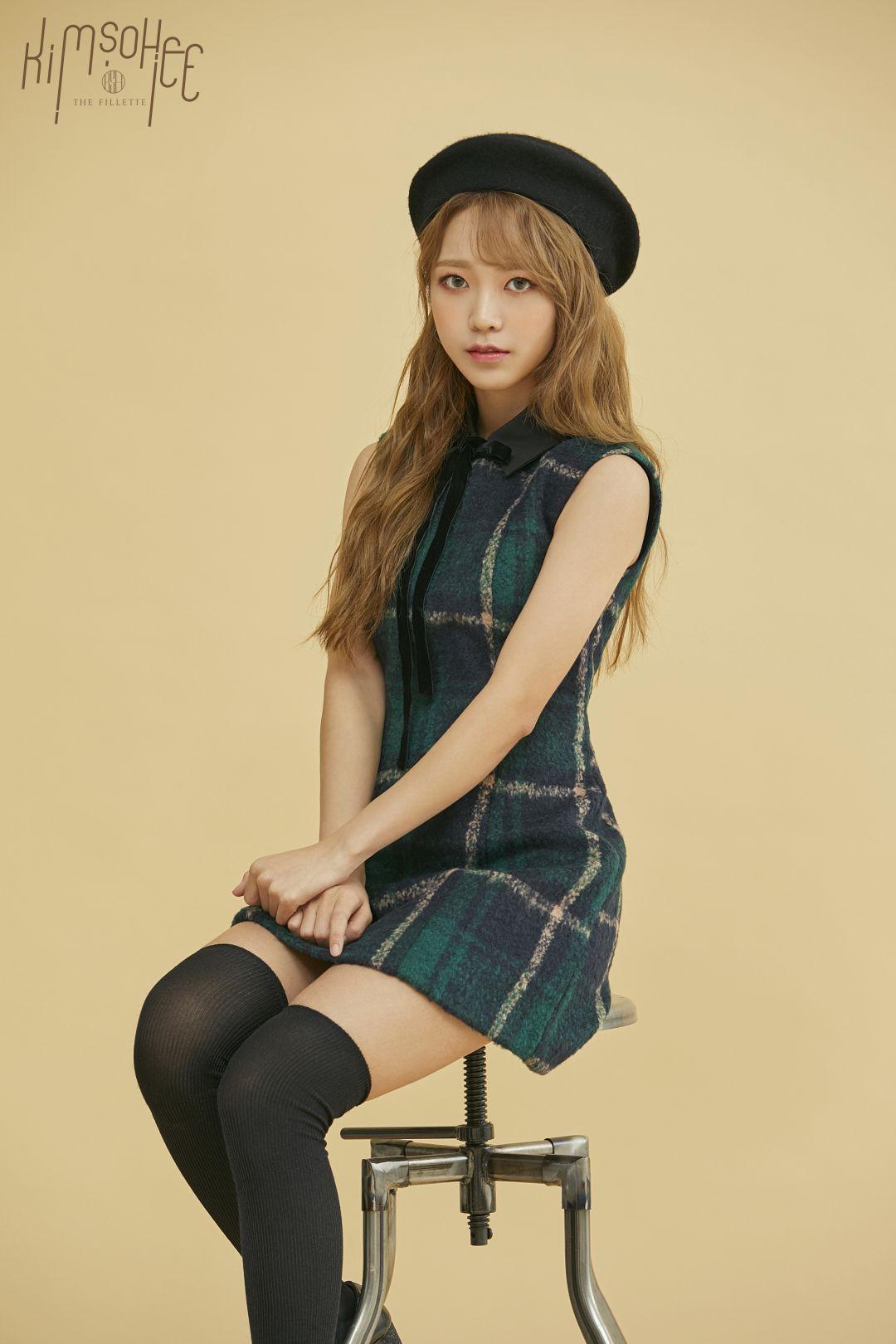 Kim_Sohee_the_fillette