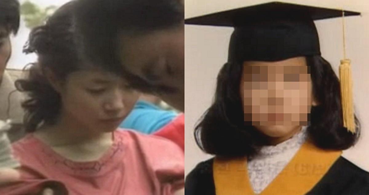 Bé gái 6 tuổi bị bắt cóc và sát hại dã man gần 20 năm trước, hung thủ trẻ tuổi xuất thân giàu có nhưng gây án chỉ vì muốn cung phụng bạn trai - Ảnh 1.