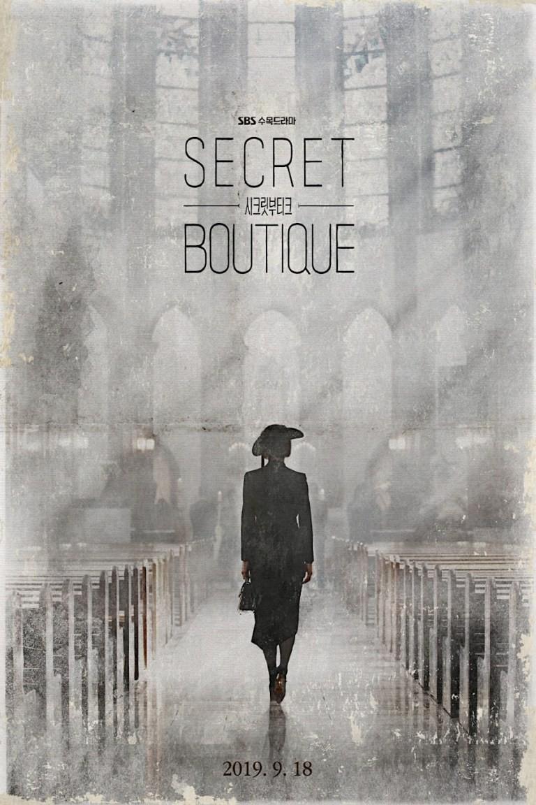 Secret-Boutique-Poster
