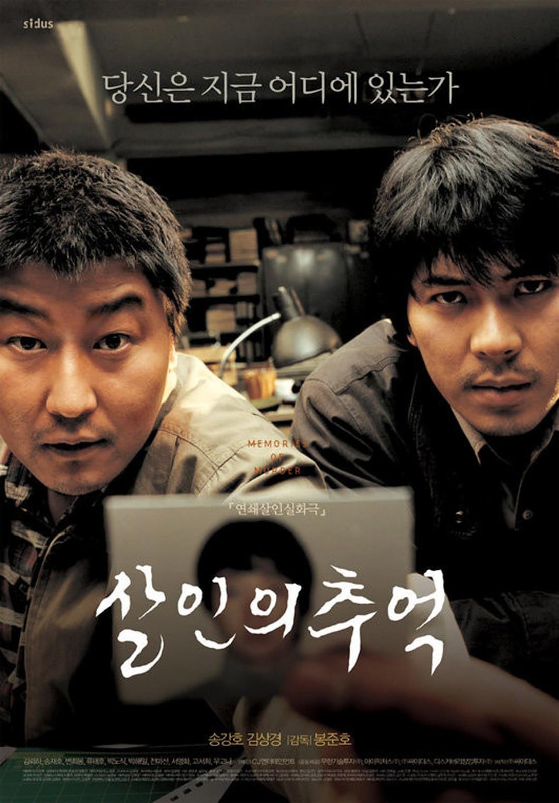 Thi thể cụ bà mở đầu vụ giết người hàng loạt đầu tiên ở Hàn: Kẻ thủ ác đoạt mạng nạn nhân với cùng 1 phương thức, để lại hiện trường ám ảnh - Ảnh 3.
