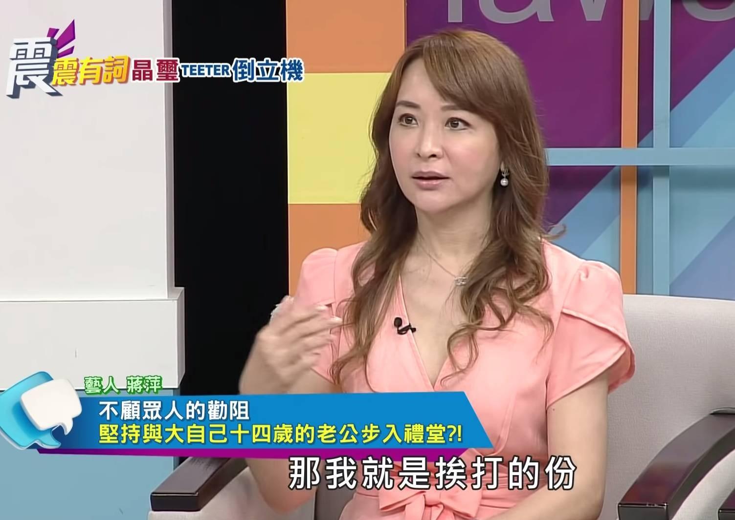 Nữ diễn viên Đài Loan phơi bày chuyện xấu hổ trong gia đình: Chồng ngoại tình với mẹ ruột, đau đớn đến mức muốn tự tử - Ảnh 1.
