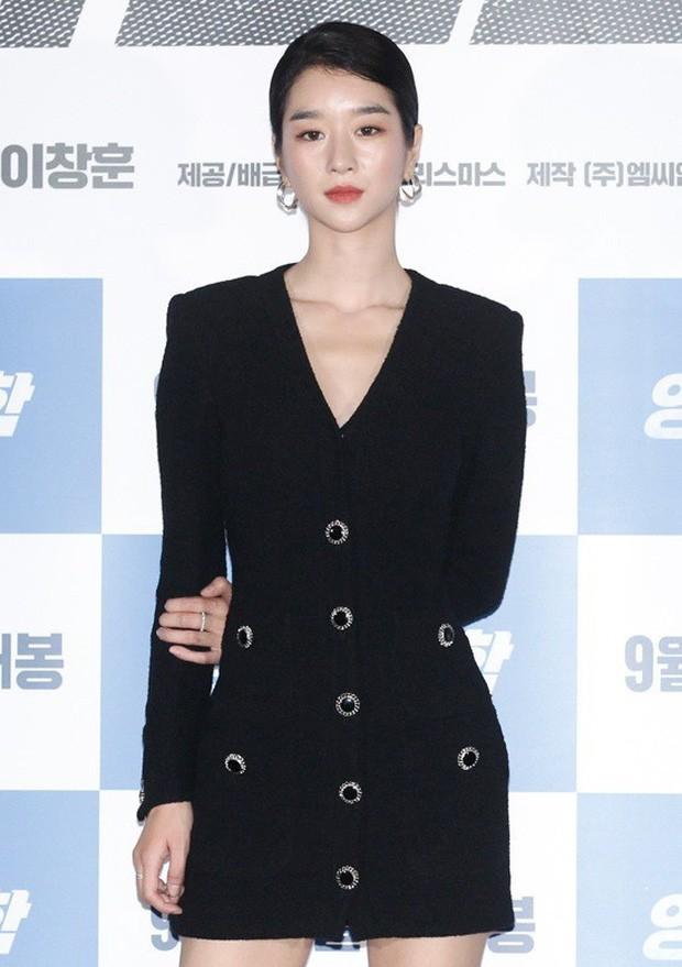 Mix đồ cả cây tưởng là sang nhưng chưa chắc đã đẹp hơn, Angela Baby và Seo Ye Ji chính là ví dụ - Ảnh 4.