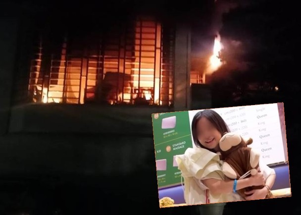"""Sau trận cãi vã, con gái châm lửa đốt nhà làm bố thiệt mạng, biết tin ai cũng ngỡ ngàng bởi hung thủ từng là """"con nhà người ta"""" chính hiệu - Ảnh 1."""