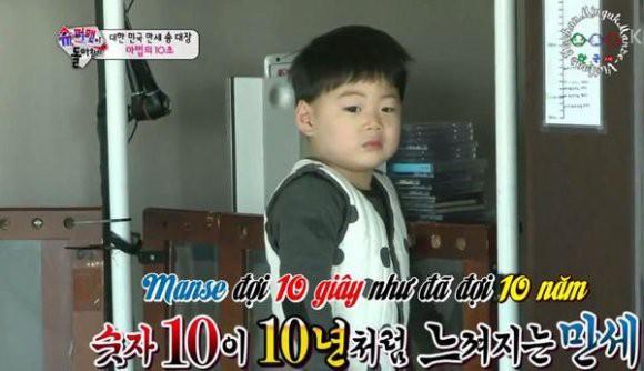 """Dạy con đã khó nhưng """"Ông bố quốc dân"""" Song Il Gook phải chóng mặt với đàn con sinh 3  - Ảnh 4."""