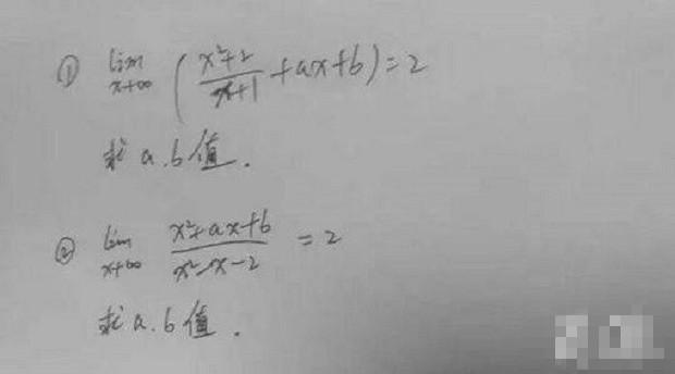 chu-re-4-15393159615041902108548