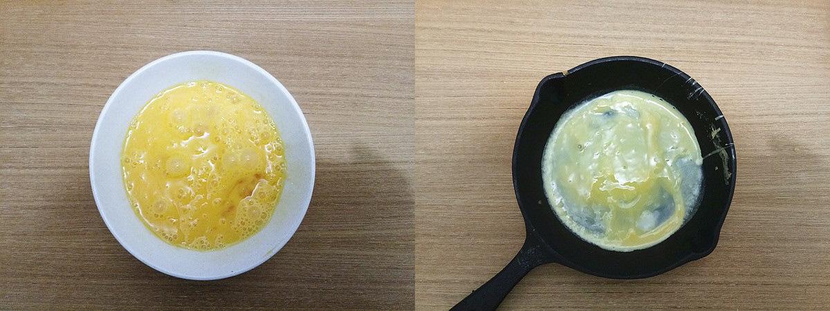 Trứng bọc thịt hấp ngọt ngon đẹp mắt - Ảnh 3.
