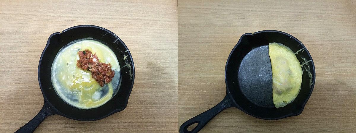 Trứng bọc thịt hấp ngọt ngon đẹp mắt - Ảnh 4.